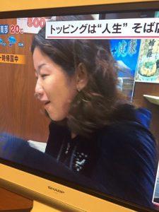 TBS系 あさチャンに出演
